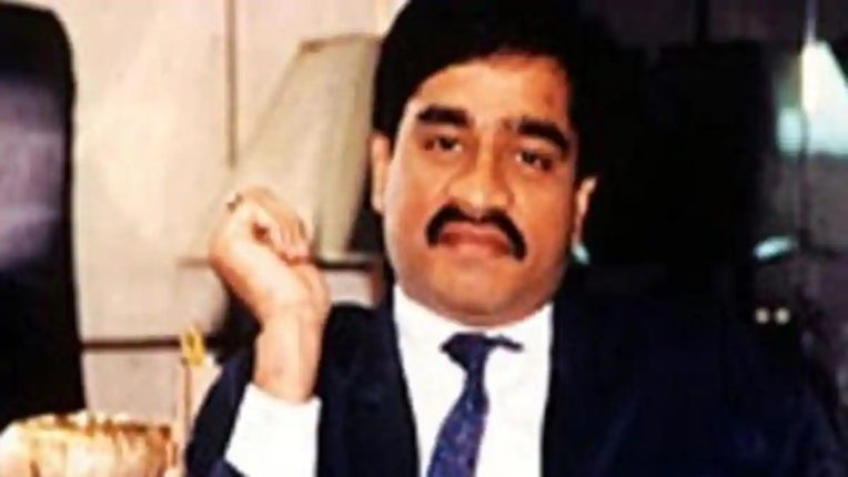 Underworld don Dawood Ibrahim's property auctioned for Rs 1 crore 10 lakhs vb