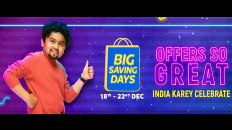 flipkart make announcement for big saving days sale get huge discount on mobile phone tv other accessories