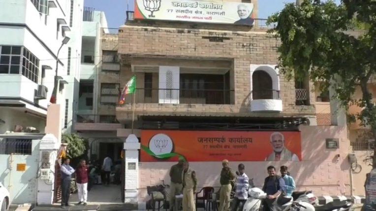 pm narendra modi office in varanasi olx sale police take action