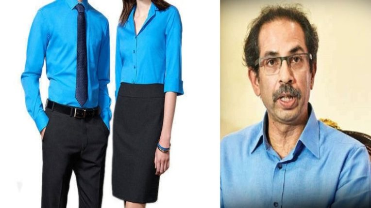 Is the decision of CMOMaharashtra state government to implement #dresscode in government offices right
