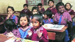 आरटीई प्रवेशाला उत्तम प्रतिसाद ! मुंबईत सहा वर्षांच्या तुलनेत यंदा प्रवेश वाढले