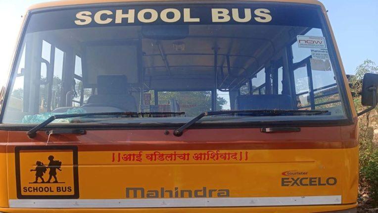 javhar school bus