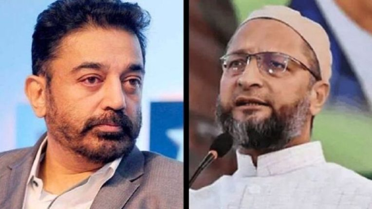 Owaisi joins hands with Kamal Hassan in Tamil Nadu!
