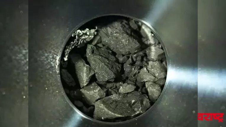 अंतराळातील ३०० दशलक्ष किलोमीटरवरून मागविले 'काळे सोने'