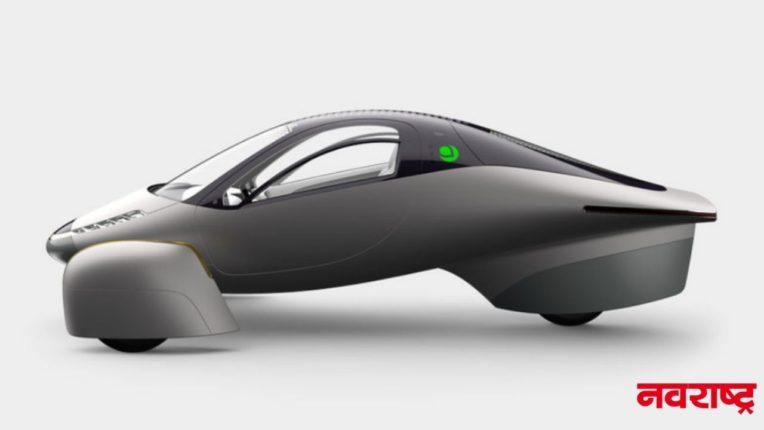 ही इलेक्ट्रिक कार चालवण्यासाठी चार्जिंगची गरज नाही; सर्व गाड्या २४ तासात सोल्ड आउट