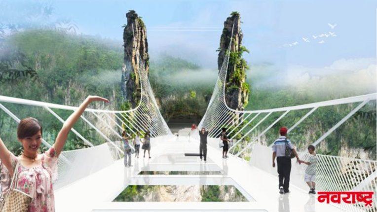 पाहता पाहता अदृश्य होणारा पूल; चीनची अनोखी शक्कल