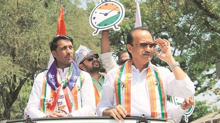 Deputy Chief Minister Ajit Pawar's son Partha Pawar may get candidature in Pandharpur by-election