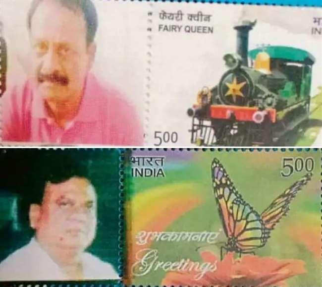 postal stamp of chota rajan