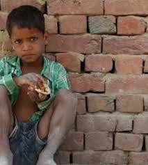 शाळाबाह्य मुलांसाठी 'एक गाव एक बालरक्षक'मोहीम