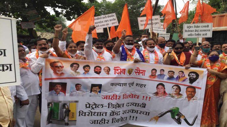 shivsena protest in kalyan
