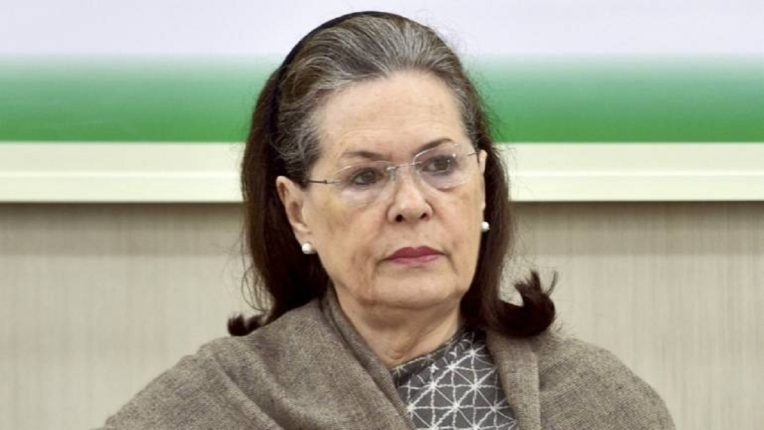 Finally Sonia Gandhi took to heart; In the presence of Rahul and Priyak, internal disputes within the Congress will be resolved through discussions with the leaders