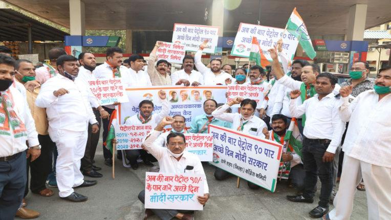 thane congress protest