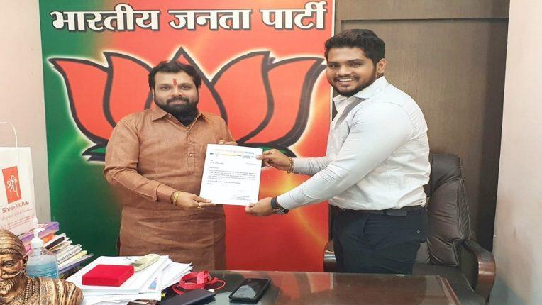 BJP's focus on Thane; Omkar Chavan elected as State Secretary of Yuva Morcha