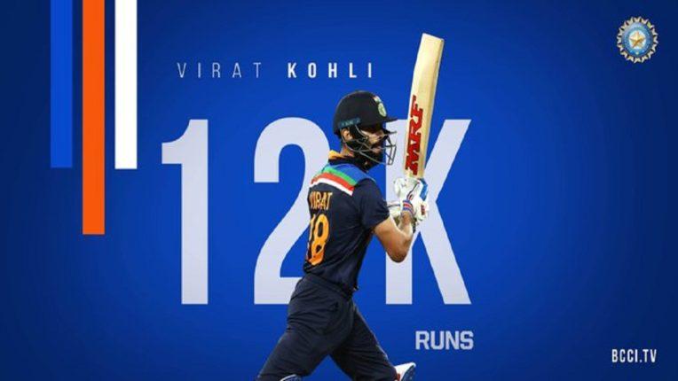 Virat Kohli breaks Indian master blaster Sachin Tendulkar's record