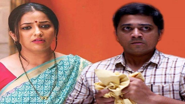 शेवंताच्या पाटणकरांचा नवा अंदाज, 'रात्रीस खेळ चाले' मालिकेनंतर अर्जुन रामपालबरोबर झळकणार 'या' हिंदी चित्रपटात!