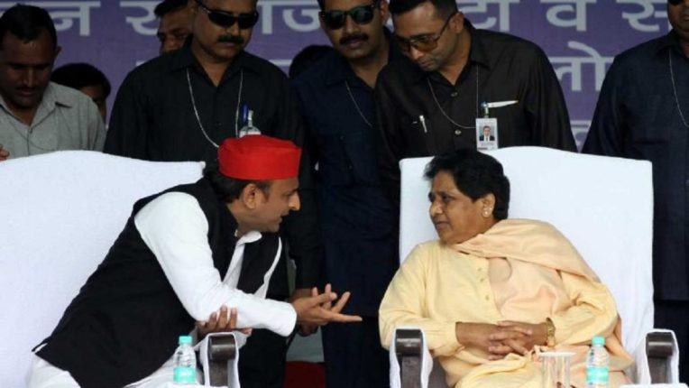 Akhilesh Yadav Mayawati impossible to come to power; Uttar Pradesh Deputy Chief Minister Keshav Prasad Maurya claim