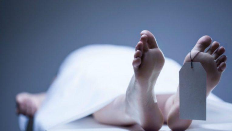 मृत्यूची परफेक्ट तारीख सांगणारा कॅल्क्युलेटर