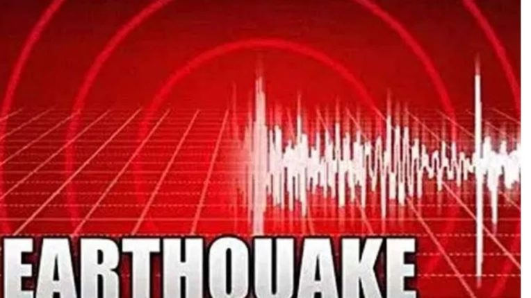 हिंगोलीत जाणवले भूकंपाचे धक्के; नागरिकांमध्ये भीतीचे वातावरण