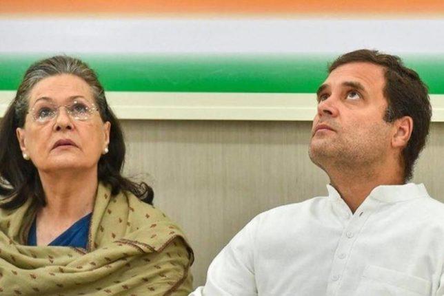 नॅशनल हेरॉल्ड केस : काँग्रेसच्या अडचणीत भर ; सोनिया, राहुल गांधींना हायकोर्टाची नोटीस