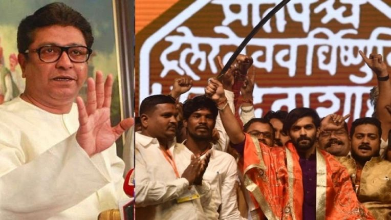 Raj Thackeray preparing for big decision; Important responsibility to be handed over to Amit Thackeray?