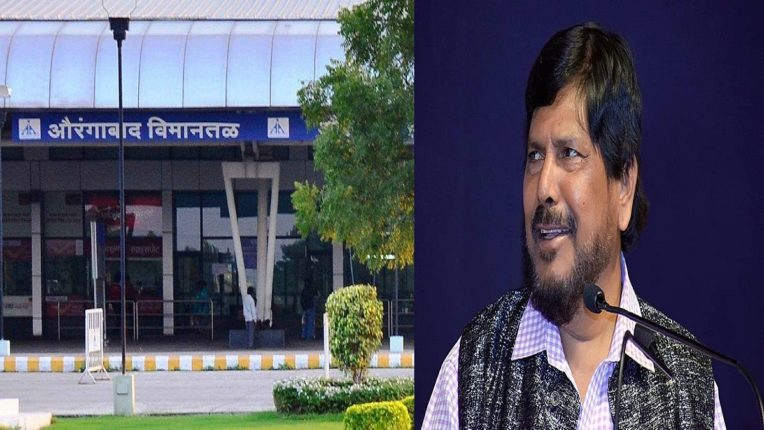Don't name the city or the Aurangabad airport after Sambhaji Maharaj; Ramdas Athavale suggested a new name for the airport