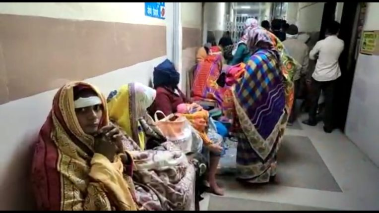 Firefight at Bhandara Hospital Rs 5 lakh each to the families of the deceased children; Health Minister Rajesh Tope's announcement