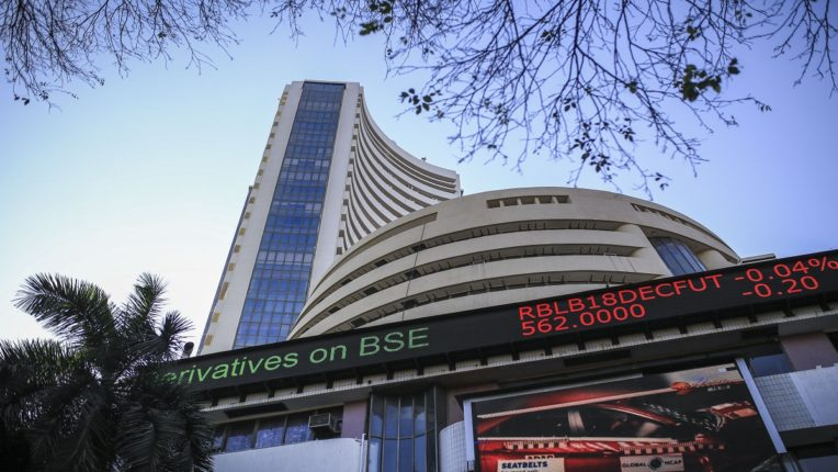 Mumbai Municipal Corporation will raise money from the stock market