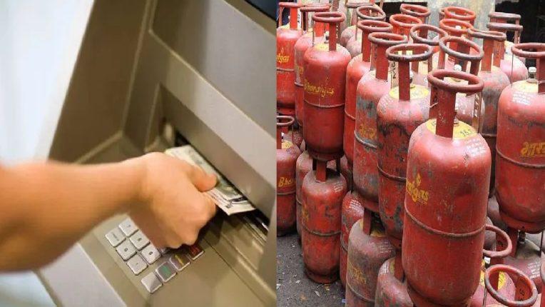 १ मेपासून गॅस सिलेंडर पासून बँकिंग नियमांपर्यंत 'हे' ५ नियम बदलणार, त्यात कोणते मोठे बदल होणार ?