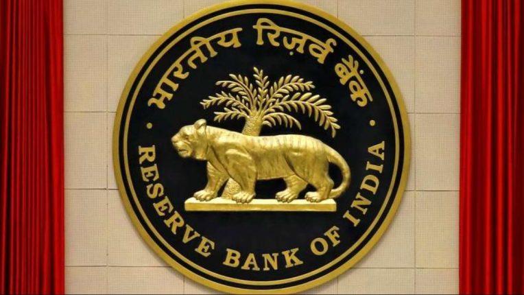 देशातल्या ४ मोठ्या सहकारी बँकांवर रिझर्व्ह बँकेने उगारला कारवाईचा बडगा,मुंबईतील 'या' २ बँकांचा समावेश
