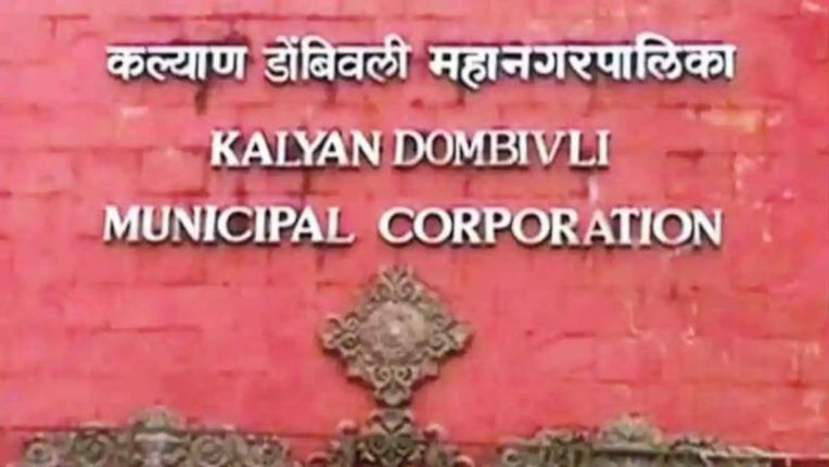 kalyan dombivali municipal corporation collected 3 tons of old clothes under dry waste campaign nrvb