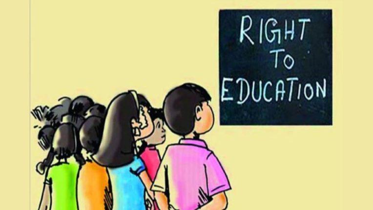 आरटीई प्रवेशाची दुसरी फेरी; मुंबईत ११९८ विद्यार्थ्यांना प्रवेश