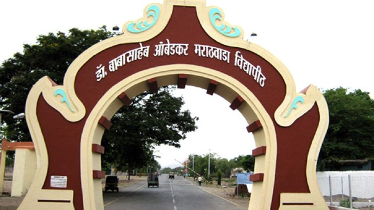 Dr. Babasaheb Ambedkar Marathwada University Name Extension Day; Best wishes from Deputy Chief Minister Ajit Pawar