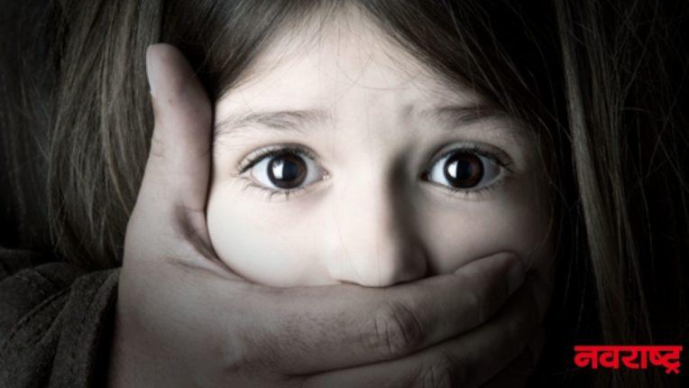बापाचे मुलीशी अश्लिल कृत्य; नात्याला फसला काळिमा