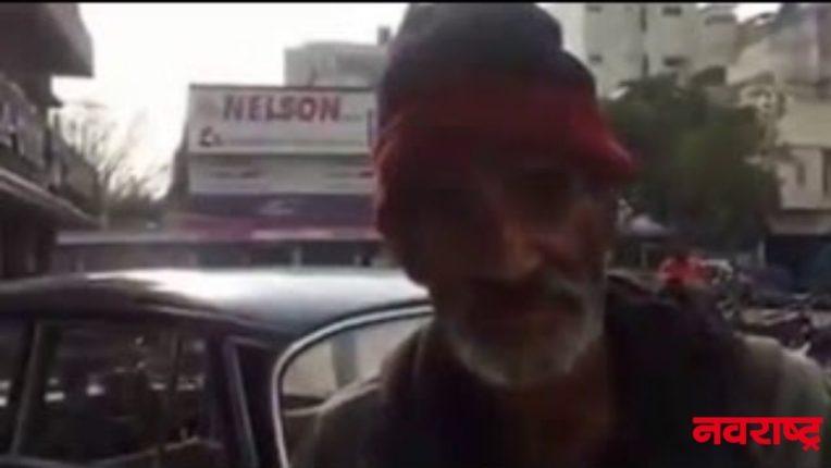 रस्त्यावर झोपणारा भिकारी बोलतो इंग्लिश; व्हिडिओ पाहून तुम्हीही म्हणाल, 'क्या बात है!'