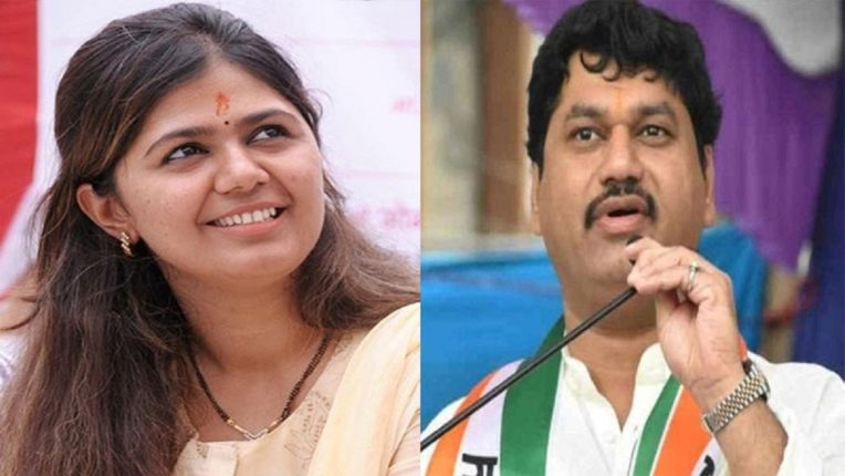 Remove the political bitterness between the Munde brothers? BJP-NCP together in Parli