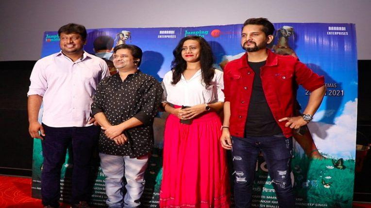 pitar marathi movie