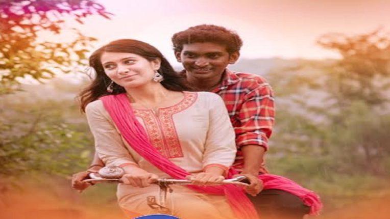 pritam marathi movie