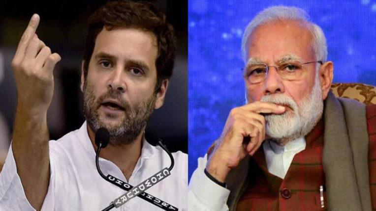 …आता 'या' कारणासाठी सुद्धा टाळ्या-थाळ्या वाजवण्याची घोषणा पंतप्रधान लवकरच करतील, राहुल गांधीचं टीकास्त्र
