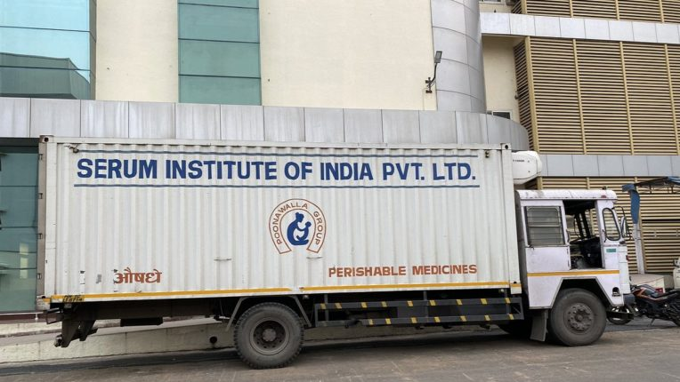 Lawsuit filed against Serum Institute, which manufactures corona vaccine; Complaint of Nanded Pharmaceutical Company