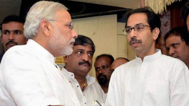 The bitterness of Maratha reservation did not go away; Chief Minister Uddhav Thackeray will write a letter directly to the Prime Minister