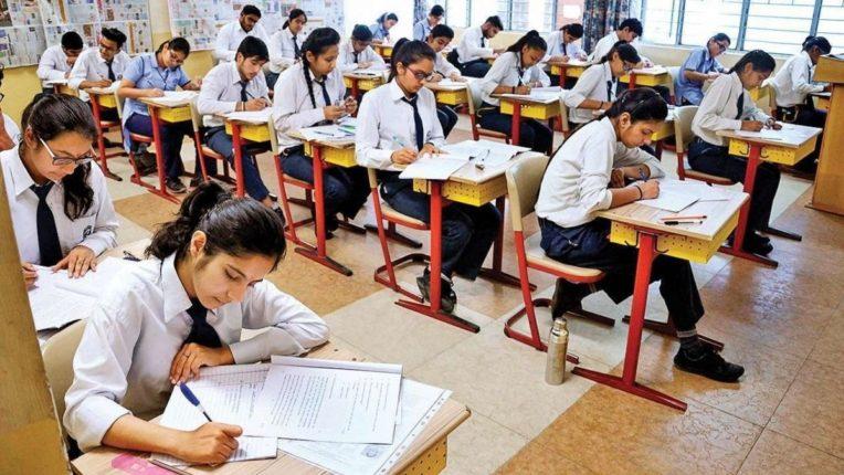 दहावी – बारावीच्या विद्यार्थ्यांसाठी दिलासादायक बातमी ; नियोजित वेळेत परीक्षा देऊ न शकलेल्या विद्यार्थ्यांसाठी विशेष परीक्षेचे आयोजन