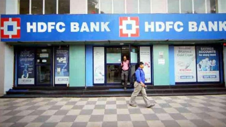 HDFC बँकेवर नॅशनल हाऊसिंग बँकेकडून मोठी कारवाई ; ठोठावला लाखो रुपयांचा दंड