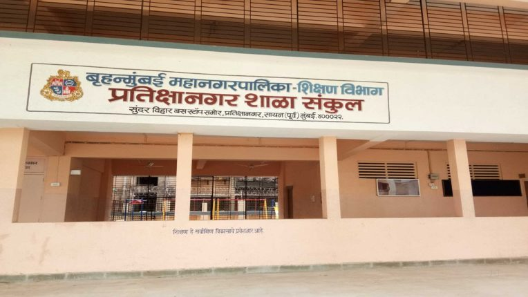 The renaming of schools after cities and airports; All Mumbai Municipal Corporation schools will be renamed