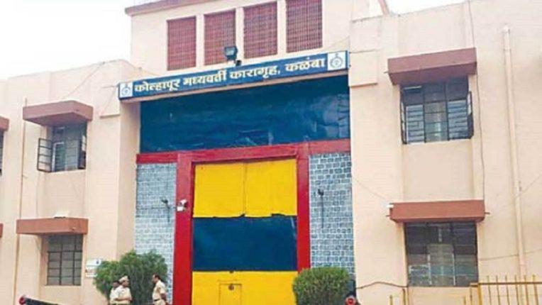 Lots found in policeman's shoe socks at Kalamba Central Jail in Kolhapur