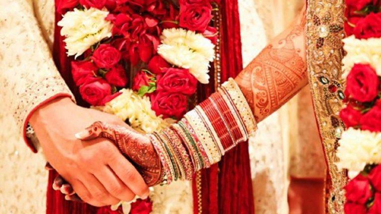 लग्नासाठी त्याने गाठला बांगलादेश, परत येताना झाली पंचाईत – जोडप्याला सीमा सुरक्षा दलाने केली अटक
