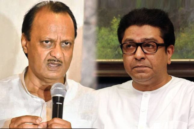 Deputy Chief Minister Ajit Pawar's indirect target on Raj Thackeray