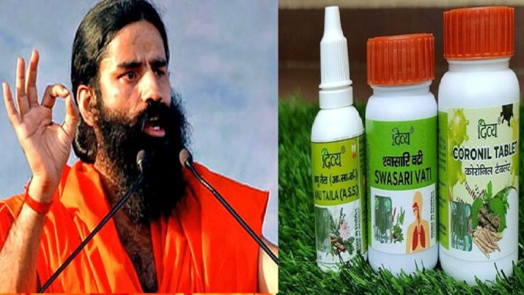 रामदेव बाबांच्या 'कोरोनील'ची जागतिक स्तरावर दखल, औषधाला WHO कडून प्रमाणपत्र