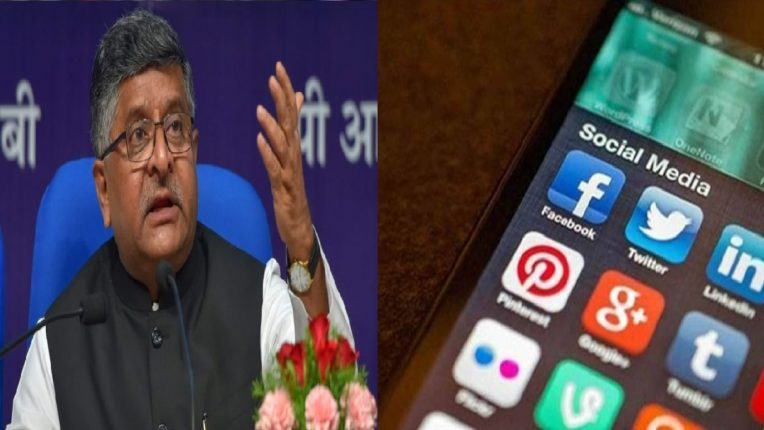 रविशंकर प्रसाद यांचं ट्विटर अकाऊंट एक तासासाठी ब्लॉक ; लॉगइन करण्यापासून रोखण्यात आल्याचा आरोप