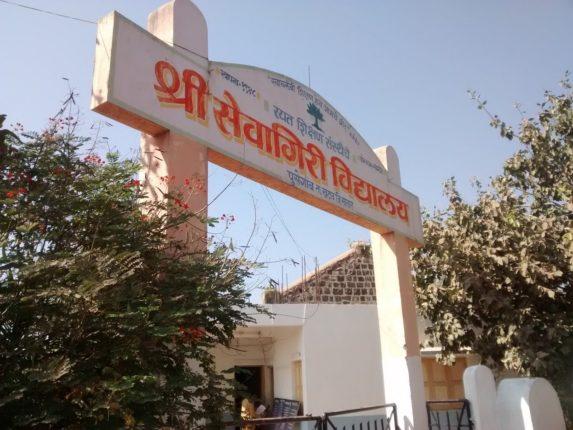 Excitement in Satara; Six students of Sevagiri Vidyalaya in Pusegaon contracted corona