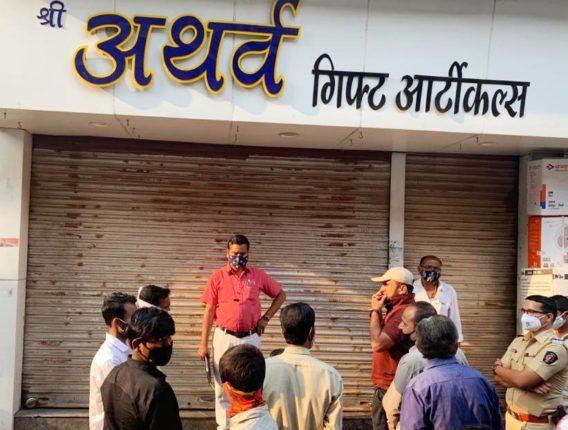येवल्यातील तीन दुकाने सील ; तहसीलदार प्रमोद हिले यांची कारवाई